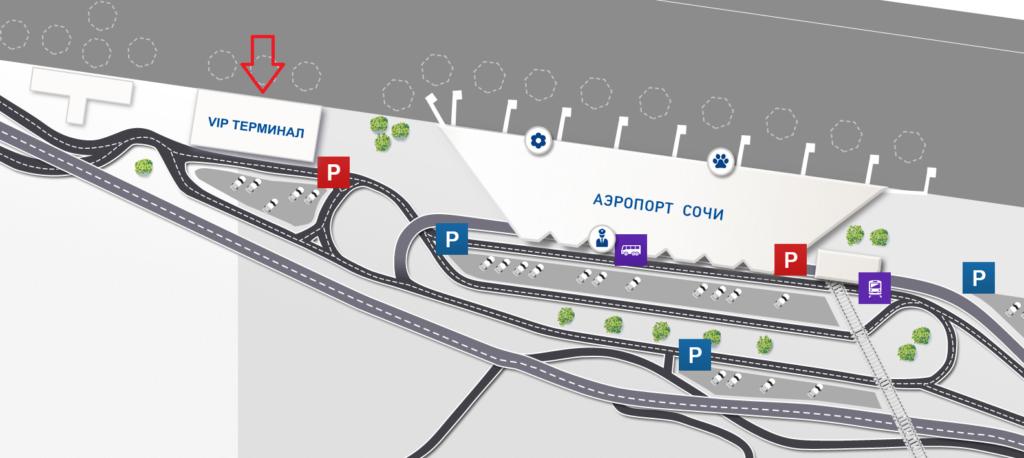 """Схема расположения VIP-терминала аэропорта """"Сочи"""""""