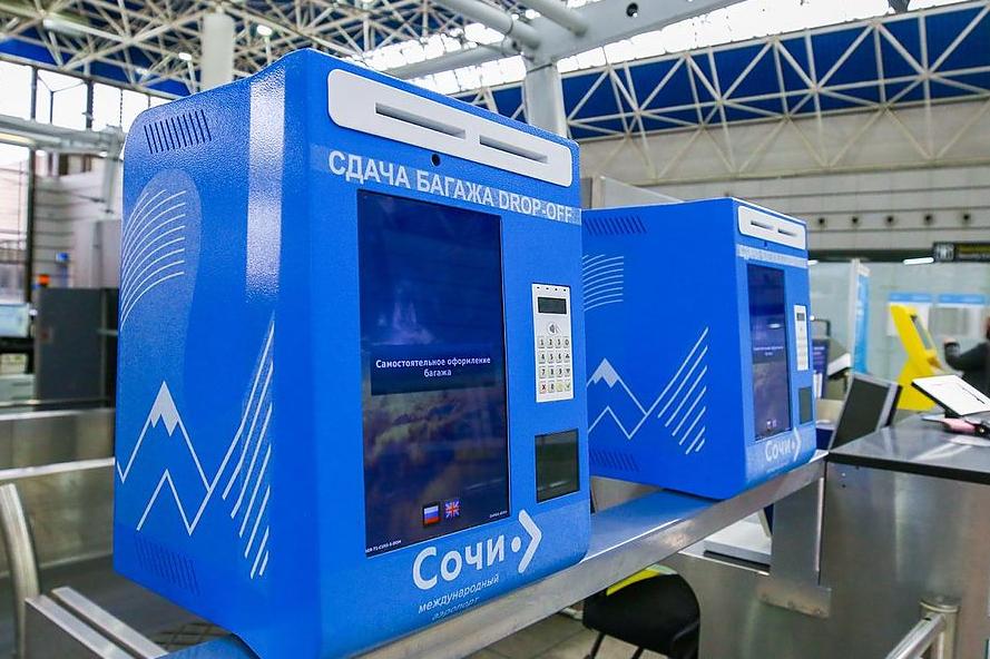Система самостоятельной сдачи багажа в аэропорту Сочи