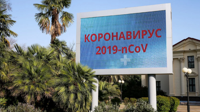 Режим работы аэропорта Сочи в июне 2020 года
