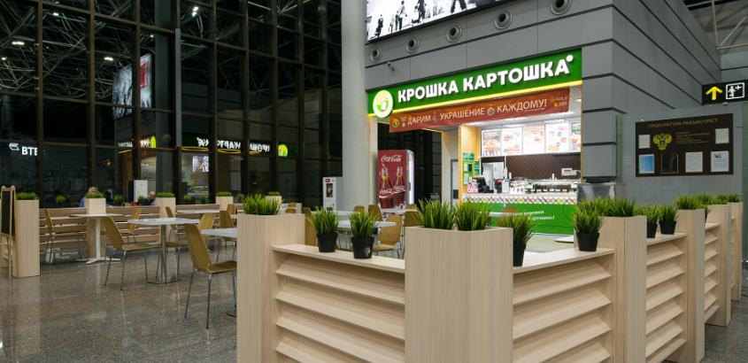 "Кафе КРОШКА КАРТОШКА в аэропорту ""Сочи"""