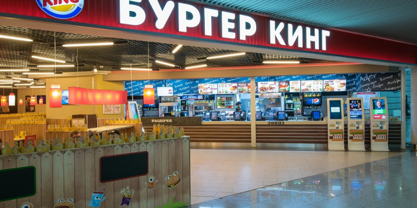 "BURGER KING в аэропорту ""Сочи"""