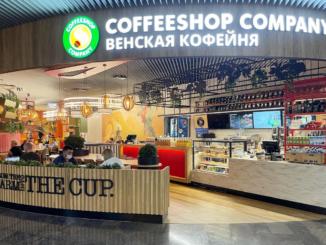 Венская кофейня в аэропорту Сочи
