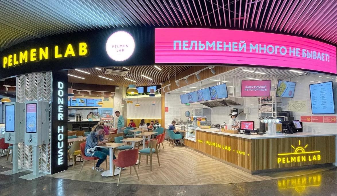Pelmen Lab в аэропорту Сочи
