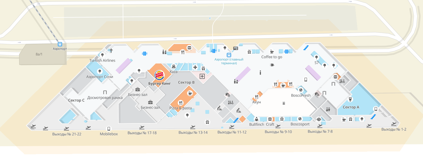 "План второго этажа аэропорта ""Сочи"""